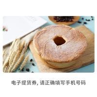 丹麦红豆面包【官网门店电子兑换卷】